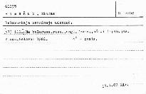 Belaruskaje narodnaje adzenne