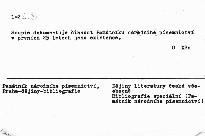 Památník národního písemnictví 1953-1978