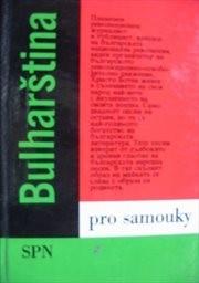 Bulharština pro samouky