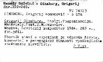 Grigorij Ginzburg