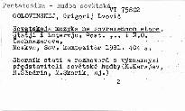 Sovetskaja muzyka na sovremennom etape