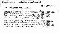 Zborová tvorba k oslobodeniu ČSSR