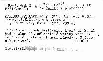 23. MFF Karlovy Vary 1982