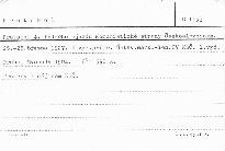 Protokol 4. řádného sjezdu Komunistické