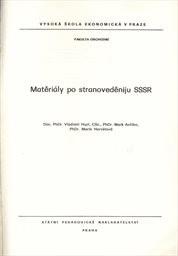 Materialy po stranovedeniju SSSR
