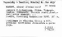 Pamjati N. M. Danilina