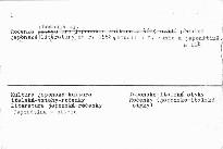 Notiziario 1983