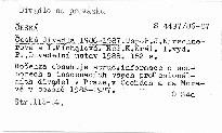 Česká divadla 1986-1987
