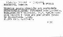 Učebnice jazyka německého pro posluchače uměnovědných oborů                         (2. sv.)