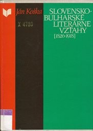 Slovensko-bulharske literarne vztahy