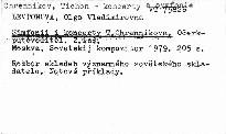 Simfonii i koncerty T. Chrennikova