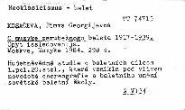O muzyke zarubežnogo baleta 1917-1939