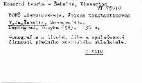 Vissarion Jakovlevič Šebalin