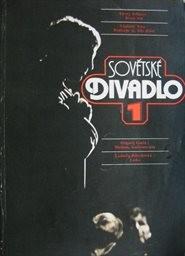 Sovětské divadlo 1