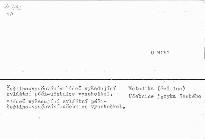 Matersky jazyk s teorii vyucovani studij