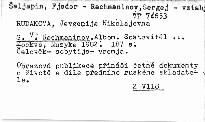 S. V. Rachmaninov
