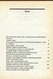 Slovenská a juhoslovanská literatúra