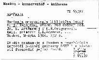 Naucnaja muzykalnaja biblioteka imeni S. I. Tanějeva