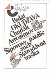 Chudák Avrosimov; Šipovovy patálie aneb Starodávná fraška