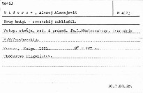 Drug knigi - sovetskij bibliofil