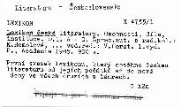 Lexikon české literatury                         ([Díl] 1)