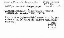 """""""Jevgenij Oněgin"""" Čajkovskogo"""