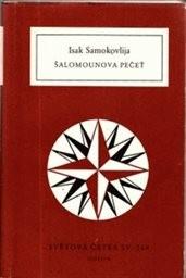 Šalomounova pečeť