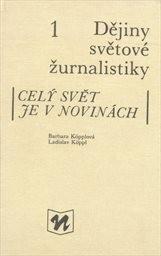 Dějiny světové žurnalistiky 1
