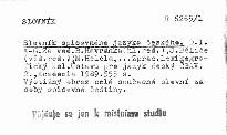 Slovník spisovného jazyka českého                         ([Díl] 1)