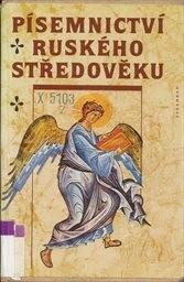 Písemnictví ruského středověku