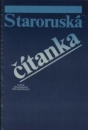 Staroruská čítanka