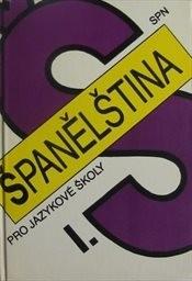 Španělština pro jazykové školy                         ([Díl] 1)