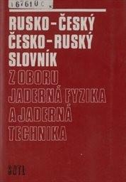 Rusko-český a česko-ruský slovník z obor