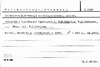 Selskochozjajstvennyj enciklopedičeskij slovar