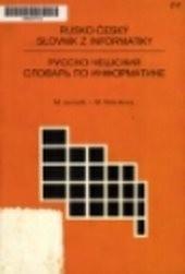 Rusko-český slovník z informatiky