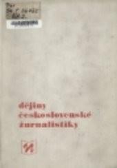 Dějiny československé žurnalistiky                         (3. díl)
