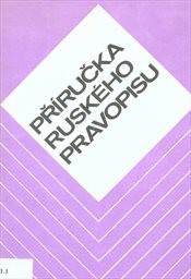 Příručka ruského pravopisu