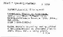 Vspominaja Vladimira Vysockogo