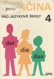 Němčina pro jazykové školy                         ([Díl] 4)