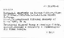 Koreana                         (Vol. 3, No. 4)