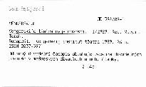 Vengerskije těatralnyje novosti                         (Roč. 1989. Č. 1)