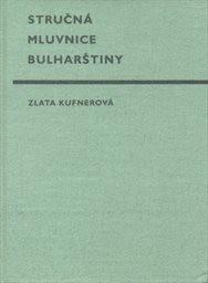 Stručná mluvnice bulharštiny