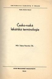 Česko-ruská lékařská terminologie