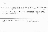 Občanský zákoník se zapracovanými zákony, které jej mění, doplňují a upravují včetně novely přijaté zákonem Federálního shromáždění ČSFR dne 5. 11. 1991