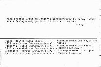 Pisma 1926 goda