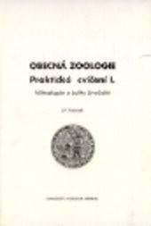 Obecná zoologie