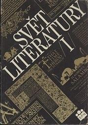 Svět literatury                         (Sv. 1)