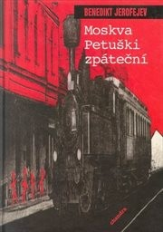 Moskva - Petuški zpáteční