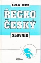 Řecko-český slovník