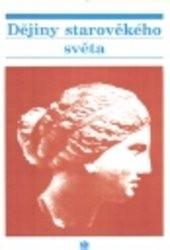 Dějiny starověkého světa